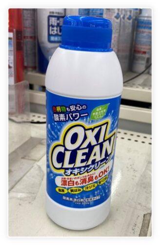 オキシクリーン日本版