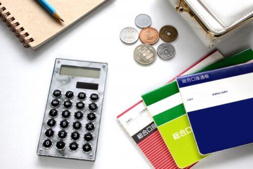 ネット銀行とクレジットカード